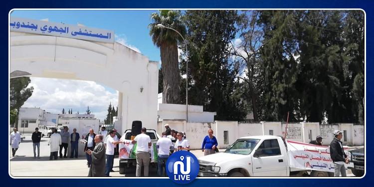 جندوبة: وقفة احتجاجية أمام المستشفى الجهوي لمساندة النائب فيصل التبيني (صور)