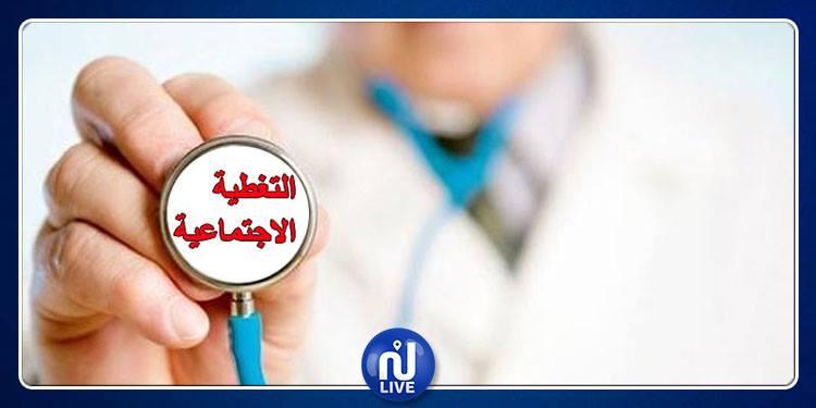 Tous les Tunisiens bénéficieront de la couverture sanitaire