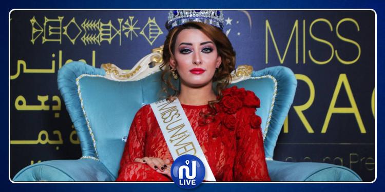 ملكة جمال العراق تثير الجدل بدفاعها عن ''إسرائيل''