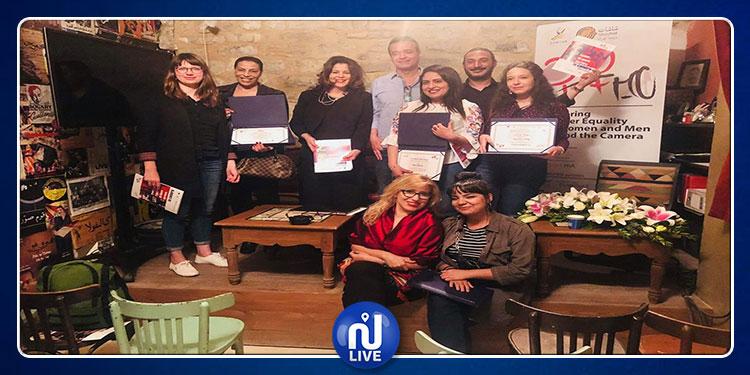 تتويج تونسيات وفلسطينيات ضمن مشروع ''تعزيز المساواة بين الجنسين خلف الكاميرا''