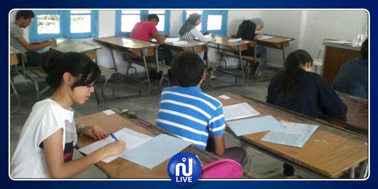 دعوة معلمي مواد السنة السادسة أساسي إلى الاكتفاء بإصلاح اختبارات مدارسهم