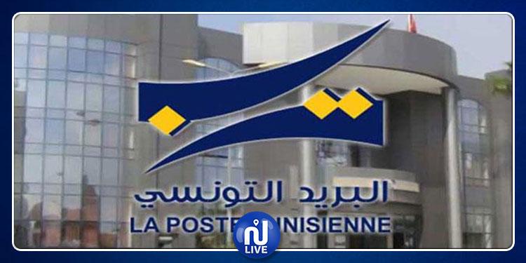 توقيع 3 اتفاقيات شراكة بين البريد التونسي  ونظيره الكامروني