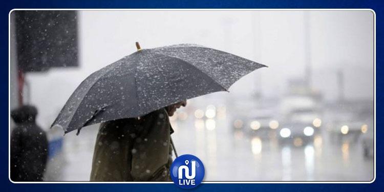 اليوم: طقس ممطر