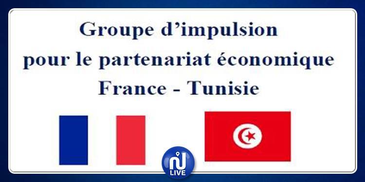 Tunisie-France: Un projet de partenariat économique