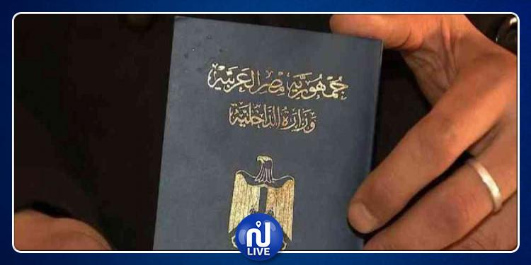 مصر: اسقاط الجنسية عن 44 شخصا