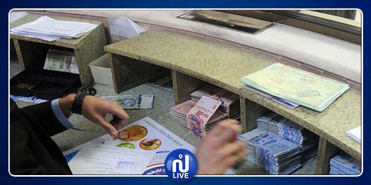 تجميد وإيقاف إسناد القروض الاستهلاكية: البنك المركزي يوّضح