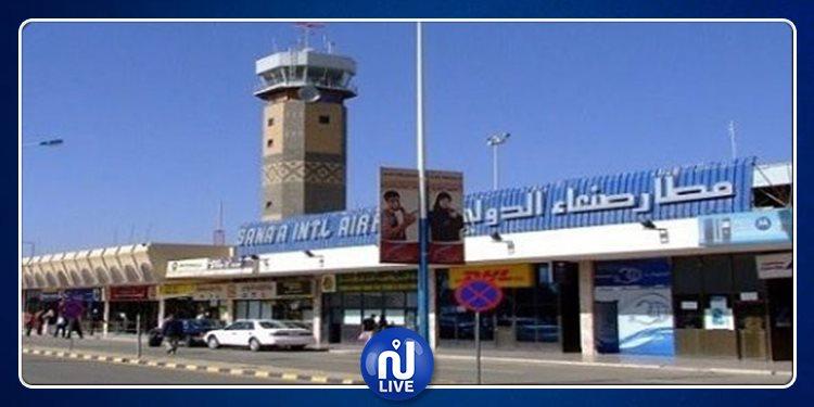اليمن: وفاة 30 ألف شخص بسبب إغلاق مطار صنعاء
