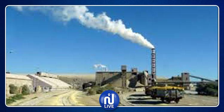 المظيلة: وفاة عامل دهسته جرافة بالمجمع الكيميائي التونسي