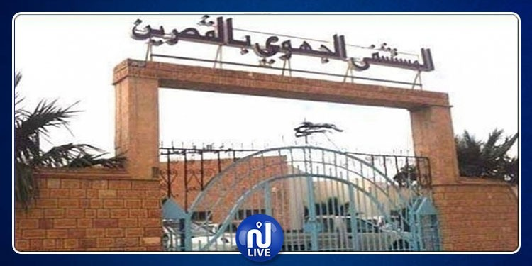 القصرين: موعد دخول قسم التصوير بالرنين المغناطيسي بالمستشفى الجهوي حيّز الإستغلال الفعلي