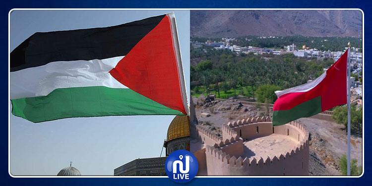 سلطنة عمان تعلن عن فتح سفارة لها في رام الله