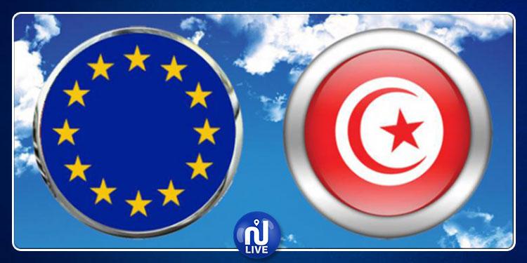 تونس والاتحاد الأوروبي يختتمان مشروع التوأمة للدعم المؤسساتي لوزارة الفلاحة