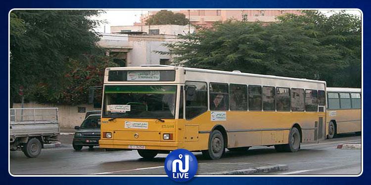 منوبة: تمديد خط الحافلة رقم 93 الى حي ترجمان بوادي الليل