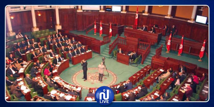 البرلمان يعقد جلستين عامتين يومي الثلاثاء والأربعاء لمناقشة هذه القوانين