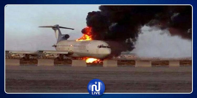 طائرة حربية تركية تقصف مطار معيتيقة الدولي بطرابلس