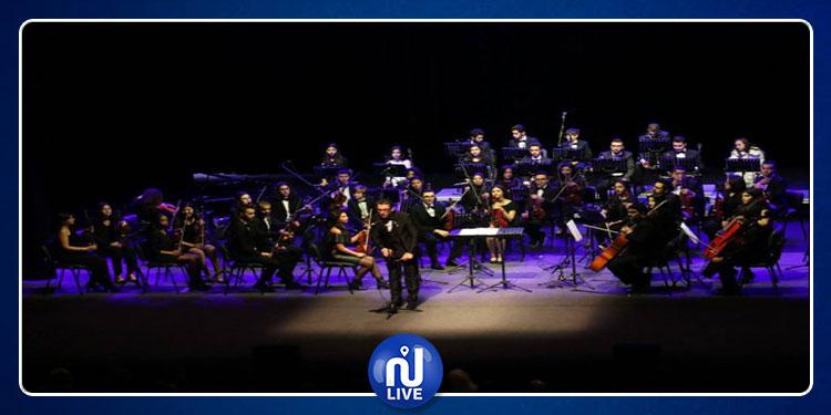 مدينة الثقافة تحتضن حفلا موسيقيا لأكاديمية الأركستر السمفوني التونسي