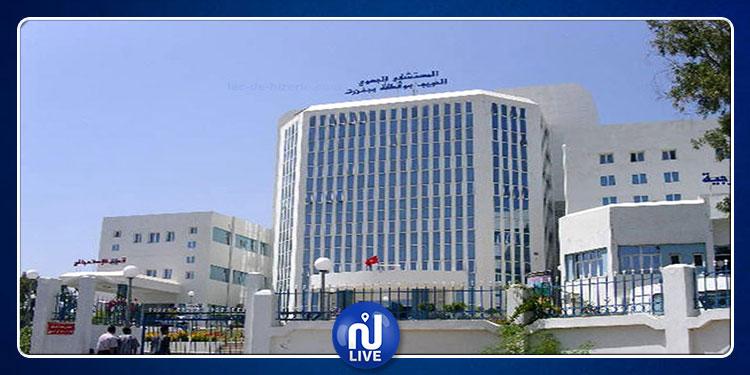 بنزرت : وقفة احتجاجية بقسم الاستعجالي للمستشفى الجامعي الحبيب بوقطفة