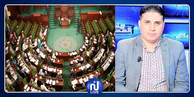 الصحفي سرحان الشيخاوي يقدم أدق التفاصيل حول ''المهازل الحاصلة في برلماننا الموقّر''