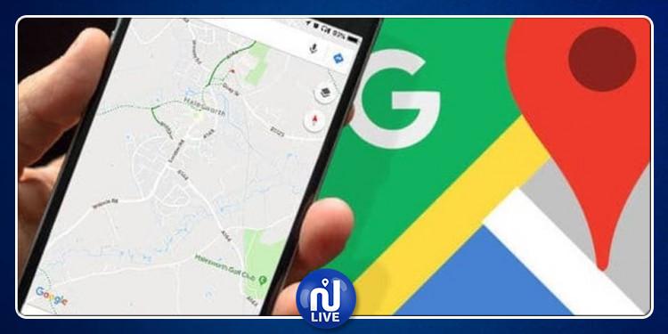 خبير: الـ' GPS' و' Google Maps  ' تدمر أدمغة البشر وتصيب بالزهايمر