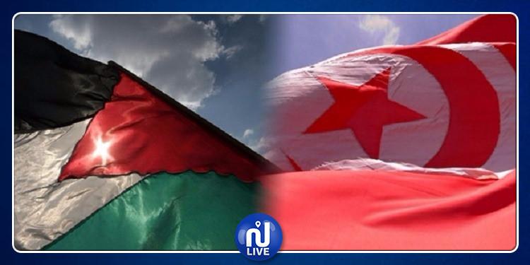 اجتماع في جنيف بين وزير الشؤون الاجتماعية ونظيره الفلسطيني