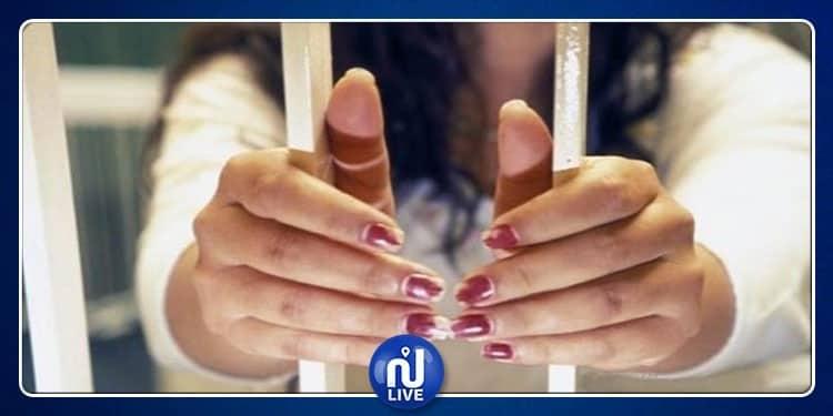 مصر: امرأة تدعي اختطافها وتطلب فدية من زوجها