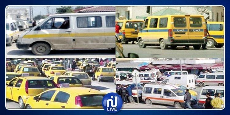 أريانة: تأجيل الوقفة الإجتجاجية لقطاع النقل غير المنتظم