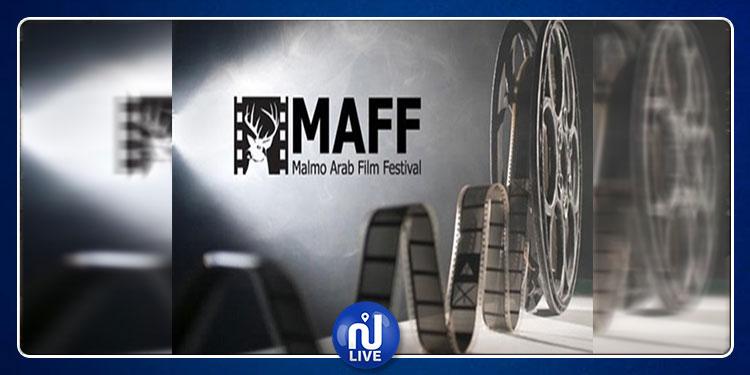 أكتوبر القادم: تونس ضيف شرف مهرجان مالمو للسينما العربية