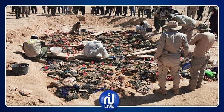 العثور على مقابر جماعية لأطفال ونساء في العراق
