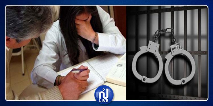 القيروان: السجن وغرامة مالية لأستاذ متقاعد تحرش بتلميذة البكالوريا