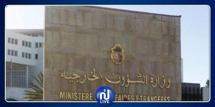 بلاغ وزارة الخارجية بخصوص 'وفد تطاوين' في مرسيليا