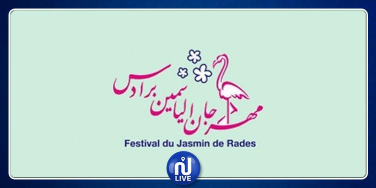 مهرجان الياسمين برادس:عروض فنية ومسرحية متنوعة