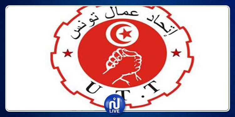 اتحاد عمال تونس يؤجل تنفيذ اضراب بوزارة التربية
