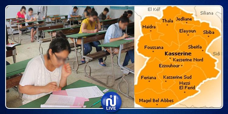 القصرين: بلوغ النسبة العامة للناجحين في مناظرة  'النوفيام' 62 %