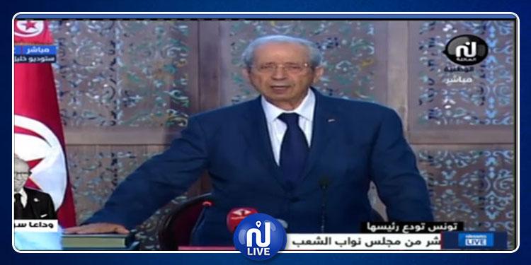 محمد الناصر يؤدي اليمين الدستورية (فيديو)