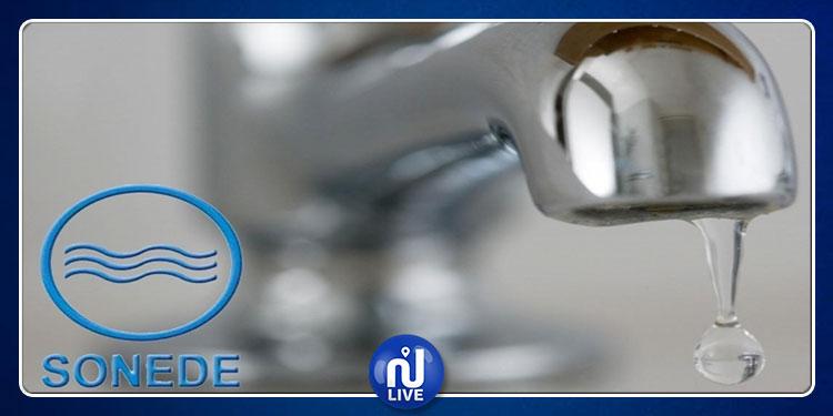 أريانة: اضطراب في امدادات المياه بداية الغد في هذه المناطق