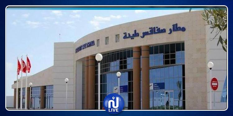 انطلاق أولى رحلات حجيج سيدي بوزيد من مطار صفاقس طينة الدولي
