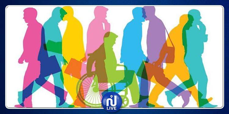 انتداب ذوي الإعاقة بالقطاع العمومي..النتائج في سبتمبر القادم