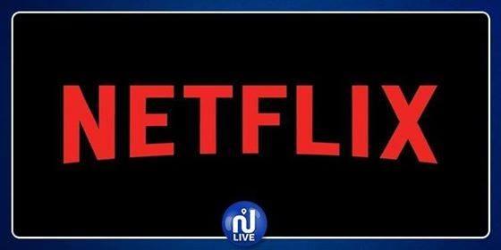 Netflix: il n'y aura pas de publicité sur la plateforme…