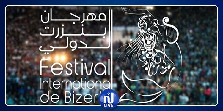 يختتمه صابر الرباعي: برنامج مهرجان بنزرت الدولي