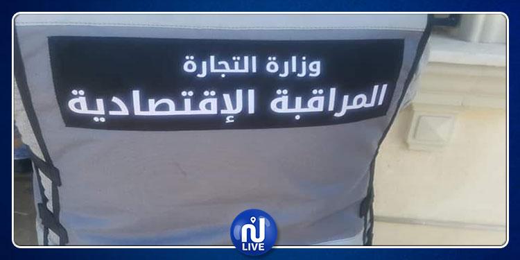 القيروان: حملة استثنائية لمكافحة التلاعب بالمواد المدعمة والغش التجاري