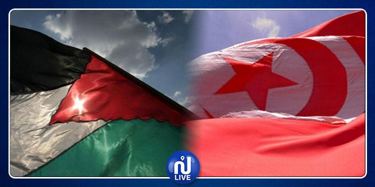 توقيع مذكرة تفاهم بين تونس وفلسطين في مجال الرعاية الاجتماعية
