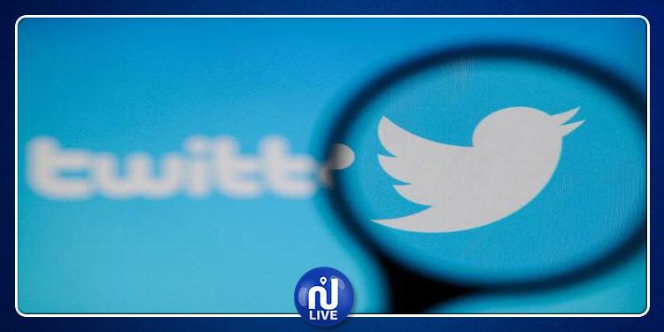 تويتر تطلق موقعا جديدا على شبكة الأنترنات