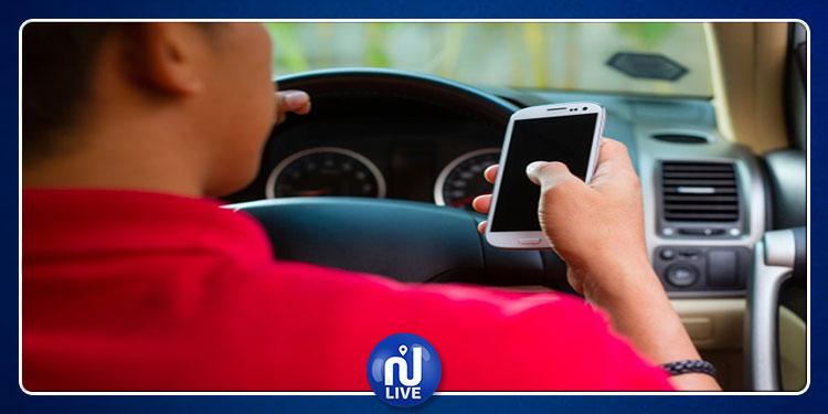حملة تحسيسية حول مخاطر استعمال الهاتف المحمول أثناء السياقة