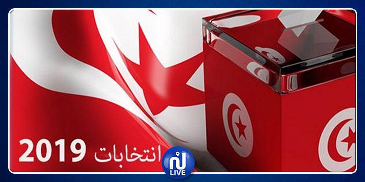 من بينهم نبيل القروي: عدد المترشحين للانتخابات الرئاسية يبقى في حدود الــ 26 مرشحا