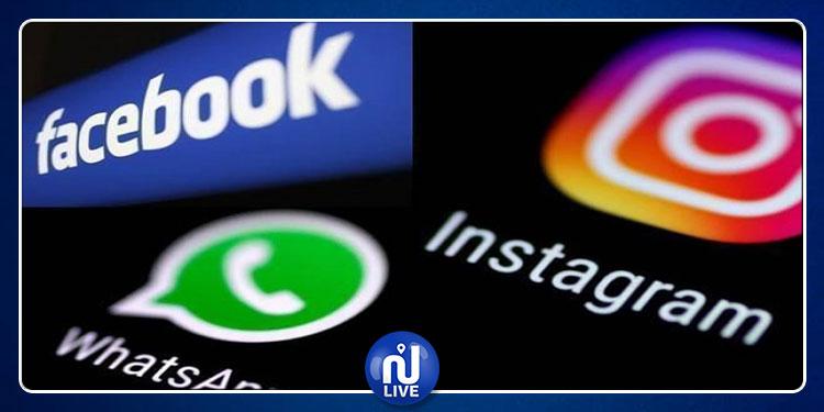 فايسبوك يستعد لتغيير أسماء 'واتسآب' و'إنستغرام'