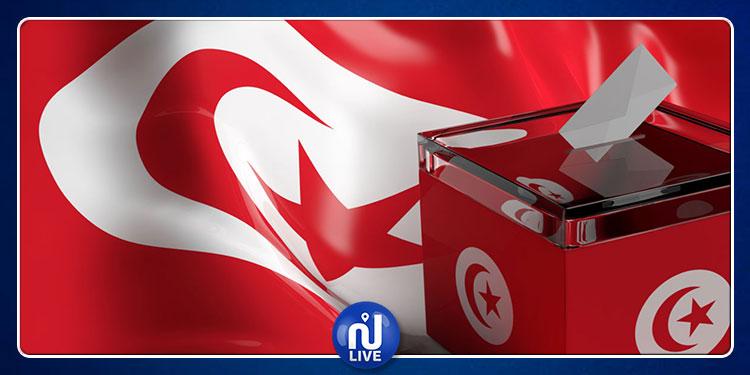 صفاقس: تسجيل انسحابات لأعضاء من 3 قائمات مترشحة للانتخابات التشريعية