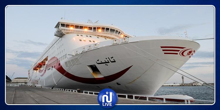 تأمين رحلتي جنوة يومي 1 و3 سبتمبر على متن السفينة 'تانيت' يوم 4 سبتمير