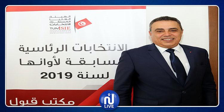 رئيس حزب البديل التونسي مهدي جمعة يقدم ترشحه للانتخابات الرئاسية