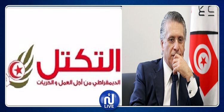 حزب التكتل يعبر عن تخوّفه من تداعيات ايقاف مرشح الرئاسة نبيل القروي