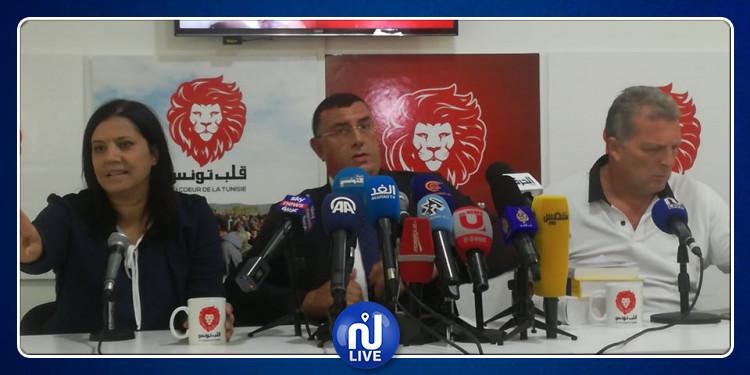 البوليس السياسي يتتبع  قيادات حزب قلب تونس..عياض اللومي يكشف التفاصيل (فيديو)