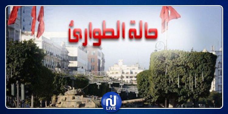التمديد في حالة الطوارئ من 3 سبتمبر إلى 31 ديسمبر القادم